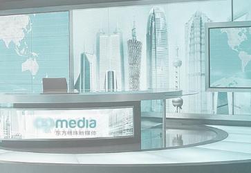 互联网电视--正西方皓珠业绩预增10%-15% 加以快