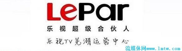 乐视电视logo矢量高清素材