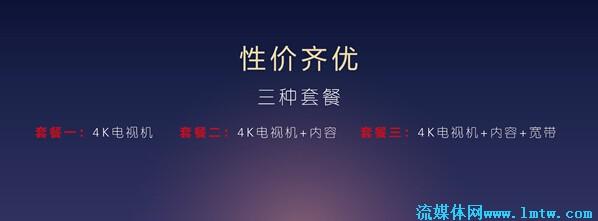 互联网电视--歌华有线韩霁凯:歌华有线的电视融合
